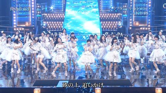 レコード大賞2014_123