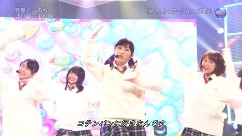 ミュージックジャパン渡辺麻友28