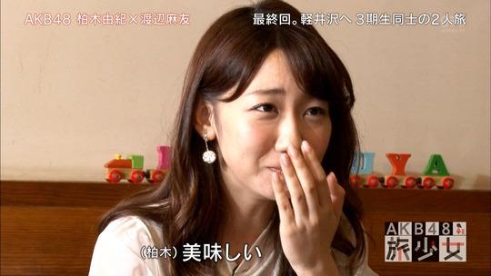 AKB48旅少女_01470268