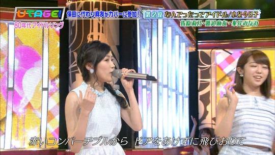 UTAGE!0629_渡辺麻友22