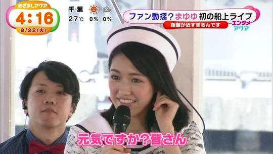 めざましテレビ0922_5