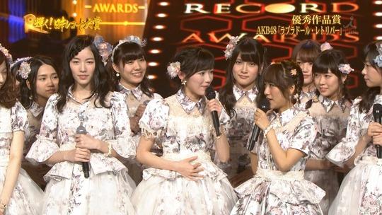 レコード大賞2014_96