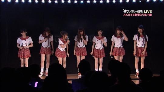 高橋みなみ卒業公演_渡辺麻友3