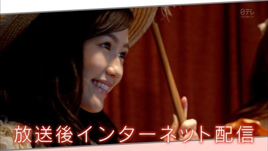 AKB48旅少女_18280959