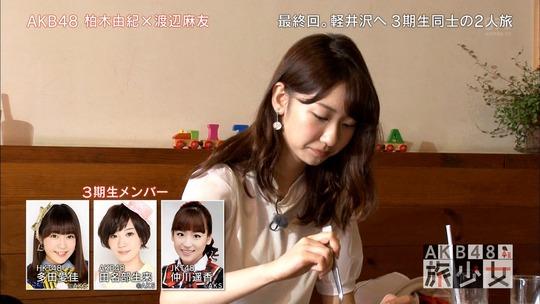AKB48旅少女_04590287