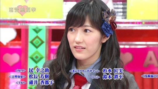恋愛総選挙0731_82