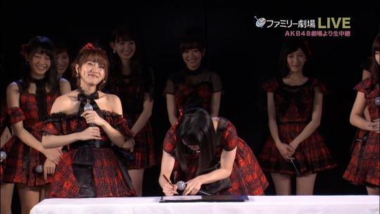 AKB48劇場10周年特別記念公演59