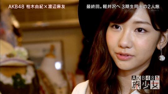 AKB48旅少女_59540570