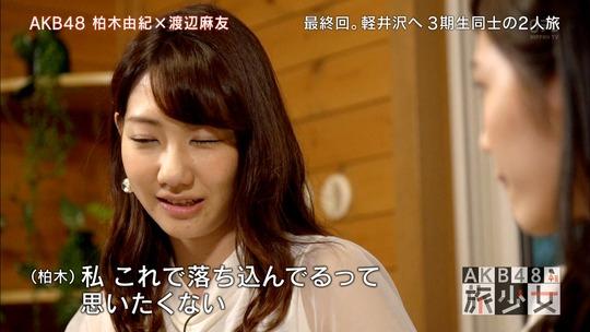 AKB48旅少女_21010208