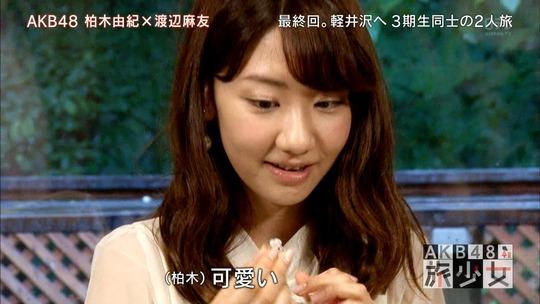AKB48旅少女_22500728