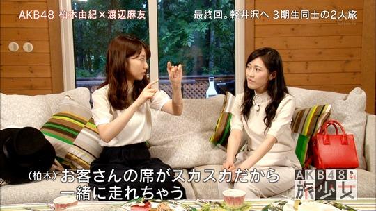 AKB48旅少女_15220488