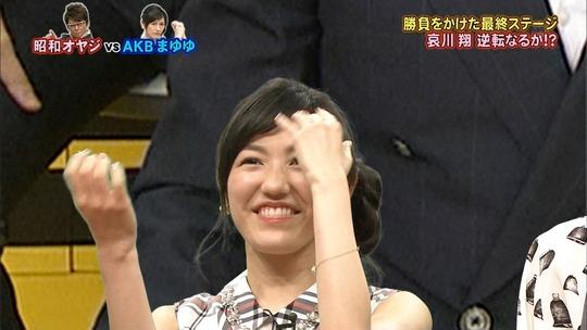 ネプリーグ渡辺麻友_135