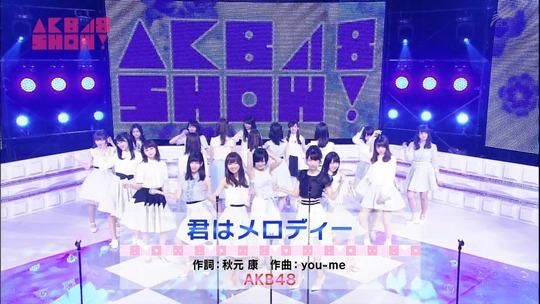 AKB48SHOW君はメロディー2