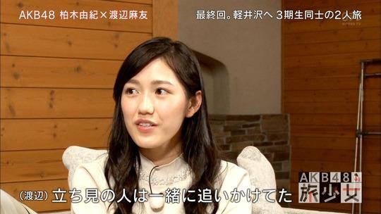 AKB48旅少女_15260852