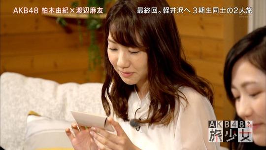 AKB48旅少女_22420738