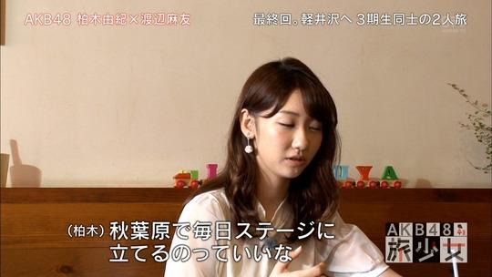AKB48旅少女_03470208