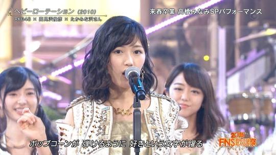 FNS歌謡祭2016_渡辺麻友18
