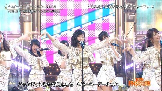 FNS歌謡祭2016_渡辺麻友22