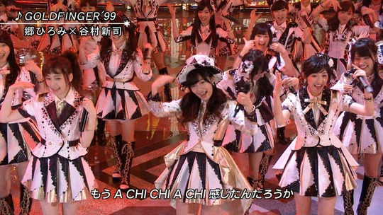 FNS歌謡祭_91