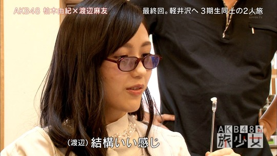 AKB48旅少女_11250411