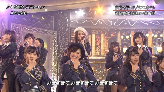 FNS歌謡祭_17