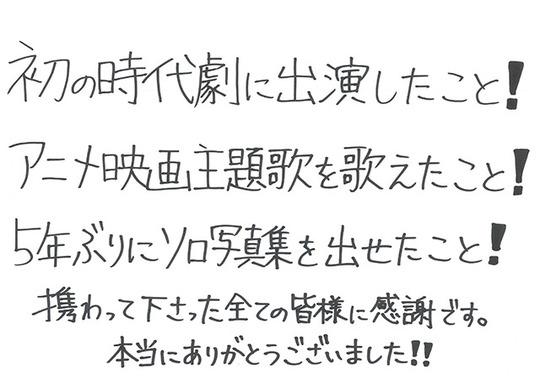 yume_a045
