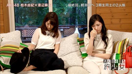 AKB48旅少女_17220009
