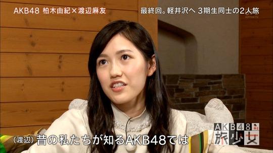 AKB48旅少女_16020101