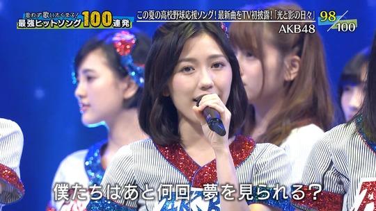 テレ東音楽祭_渡辺麻友54