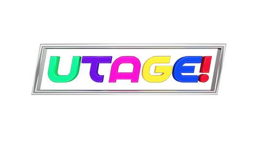 utage_logo201802_fixw_730_hq