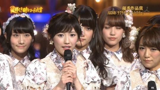 レコード大賞2014_95