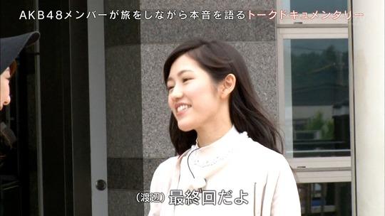 AKB48旅少女_55230802