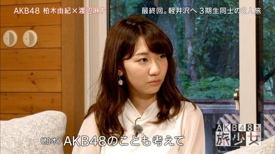 AKB48旅少女_16520240