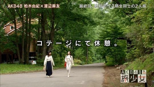 AKB48旅少女_14060928