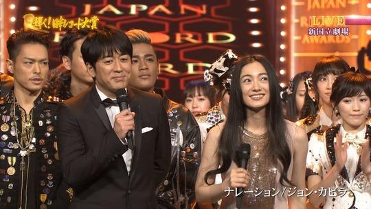レコード大賞2014_52