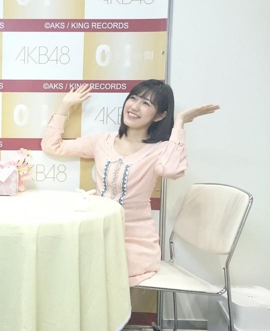 まゆゆ写メ会_117