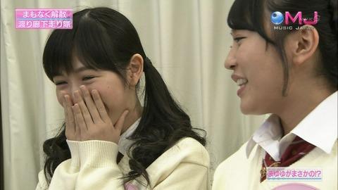 ミュージックジャパン渡辺麻友7
