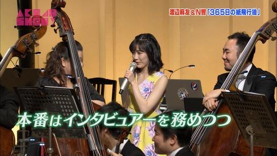 N響舞台裏_AKB48SHOW6