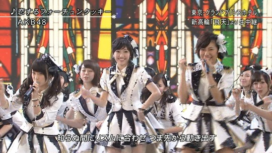FNS歌謡祭_71