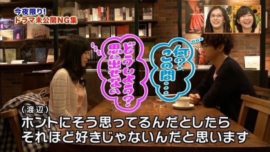 がんばった大賞_書店ガール3