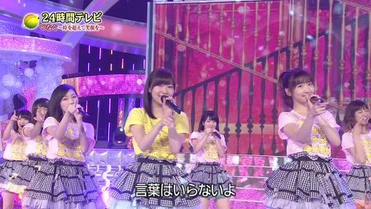 24時間テレビ渡辺麻友_5