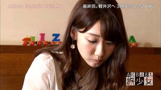 AKB48旅少女_01430049