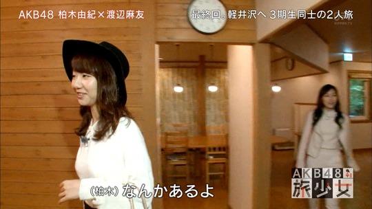 AKB48旅少女_14210191