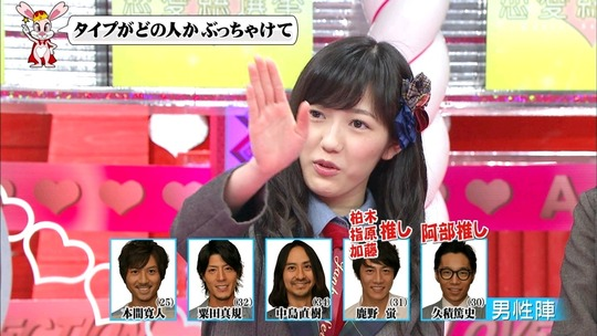 恋愛総選挙0731_17