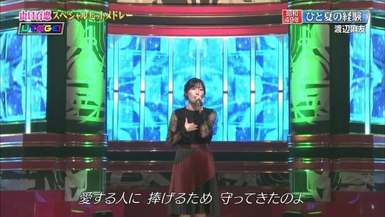 UTAGE3時間スペシャル_渡辺麻友46