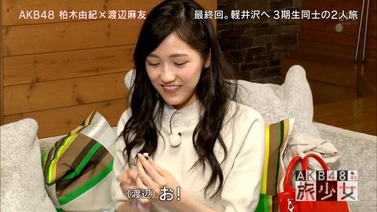 AKB48旅少女_23050942