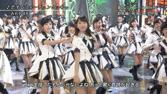 FNS歌謡祭_75