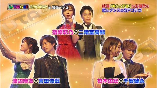 UTAGE3時間スペシャル_渡辺麻友11