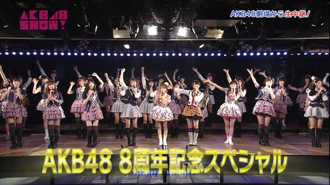 akbshow渡辺麻友3