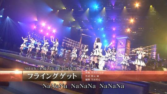レコード大賞2014_12